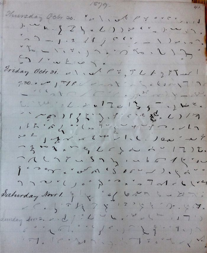 shorthand-30101879